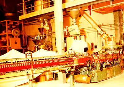 1975---Fabrica-Detergentes-Zaragoza
